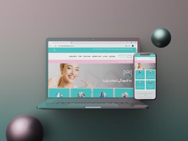 طراحی وب سایت دکتر سمانه علایی متخصص دندانپزشک ترمیمی، زیبایی
